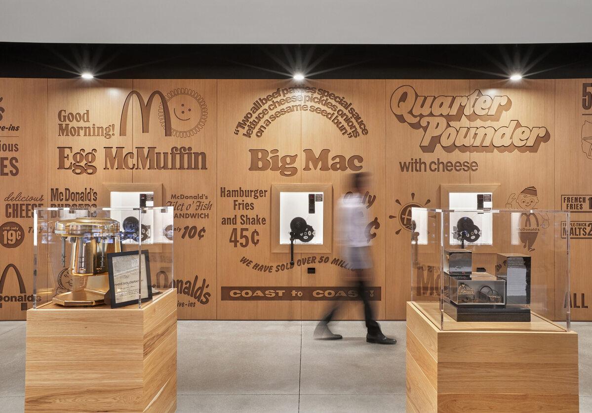 Siedziba McDonald's Nowa siedziba McDonald's