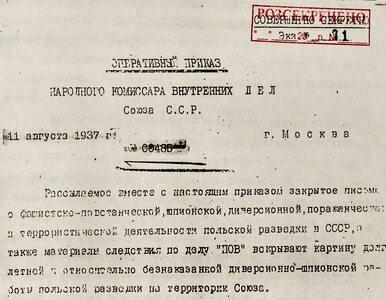 IPN przeprowadzi postępowanie w sprawie zbrodni NKWD popełnionej na...