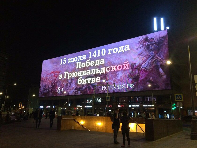 Billboard w Rosji